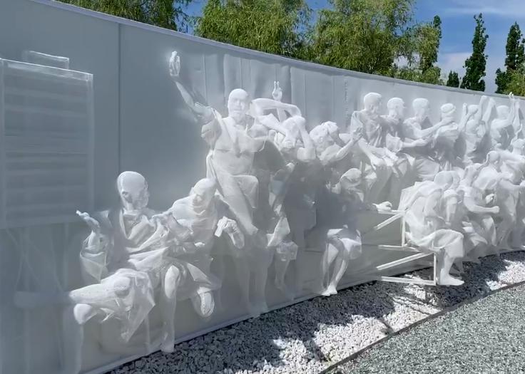 В парке «Краснодар» можно увидеть новый арт-объект